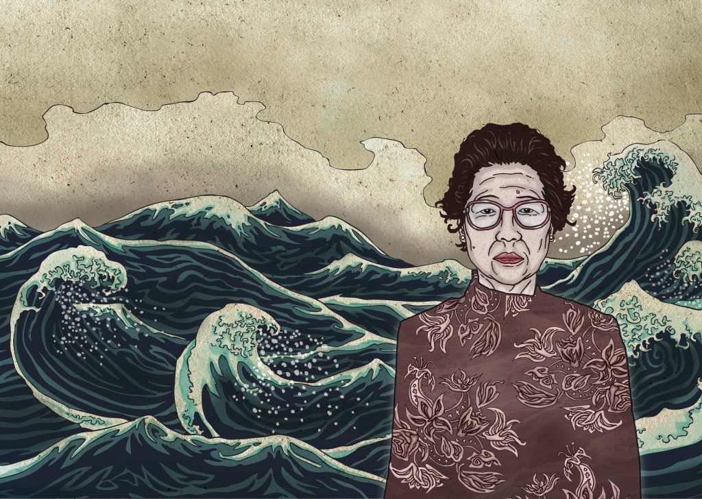 Hand-drawn and detailed colourful illustration of Japanese geochemist Katsuko Saruhashi for The Beam Magazine in Berlin, Germany using pen and pencil and then digitally coloured on Photoshop by Irish artist, illustrator & designer John Rooney